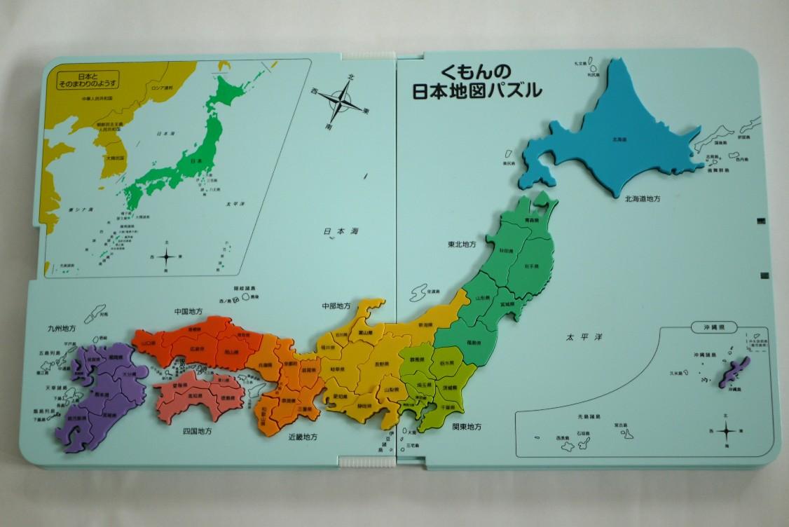 日本地図パズル 基本ピース