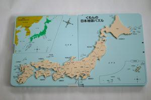 日本地図パズル 発展ピース